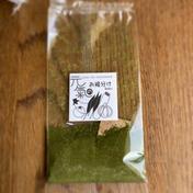 天然桜の葉パウダー 10g 10g 元氣のお裾分けbox。