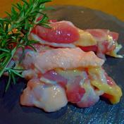 (冷凍食肉)さがらさんちの「熊本えごま鶏」 300g 肉(鶏肉) 通販