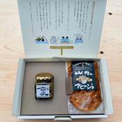 みるくがき 加工品 2個セット化粧箱入り 320g 福岡県 通販