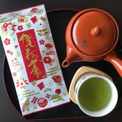 株式会社セーフティリファーム88 煎茶2本セット