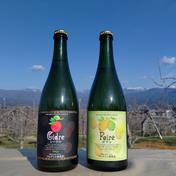 マルダイ大場農園の新酒シードル(甘口)とポワレのセット。 シードル750ml、ポワレ750ml お酒 通販
