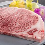 【お中元】松阪牛ロースステーキ用200g 果物や野菜などのお取り寄せ宅配食材通販産地直送アウル