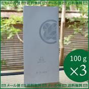 【送料無料】瑞雲 zuiun(煎茶)狭山茶×3パックセット 100g×3パック 埼玉県 通販