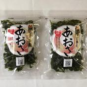伊勢志摩産あおさ 20g×2袋(定形外での郵送) 20g×2袋 魚介類(海藻) 通販