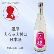 再醸仕込みとろっと甘口 女性におすすめ! 720ml お酒(日本酒) 通販
