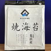 焼海苔<竹> (全形) 5袋 10枚/袋 魚介類(のり) 通販