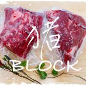 【たっぷり1kg強!】猪のブロック肉詰め合わせ 猪ブロック肉300g〜700g 2パック 計1000g〜1100g 肉(猪肉) 通販
