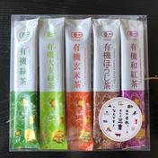 有機粉末茶スティックタイプ 20本(0.5g   五種類 各4本) お茶(その他のお茶) 通販