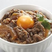 山形県産黒毛和牛極旨牛すき丼の素 130g✖️6袋 アウルで地域の飲食店を盛り上げよう