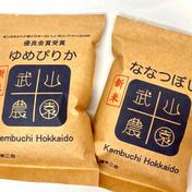 【送料無料】ゆめぴりか&ななつぼし お試し食べ比べセット 4合(2合+2合) 米(セット・詰め合わせ) 通販