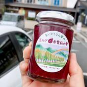 いつもよりジュレでキラキラ✨ちょっとご馳走(๑˃̵ᴗ˂̵)玉ねぎと赤紫蘇の雫 130g✖️2個 果物や野菜などのお取り寄せ宅配食材通販産地直送アウル