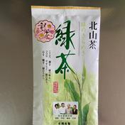 「令和3年産 鹿児島新茶 100g」祝出品 (税.送料込み) 100g お茶(緑茶) 通販