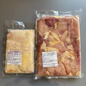 モモむねミックス味付き 1kg(500g✖️2パック) 肉(鶏肉) 通販