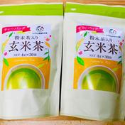みずたま農園製茶場 お得な2袋セット!ティーバッグ 一番茶のみ!粉末入り玄米茶 静岡 牧之原 120g(4g×30p)×2袋