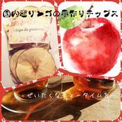 国内産リンゴチップス30グラム5パック 150グラム 果物や野菜などのお取り寄せ宅配食材通販産地直送アウル