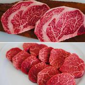 厚切りサーロインステーキと赤身ステーキ サーロイン300g赤身ステーキ300g 肉 通販