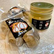 【父の日ギフト】地蜂蜜と熟成黒にんにくの「お父さんのご長寿」セット はちみつ250g 黒にんにく4個入り2袋 熊本県 通販