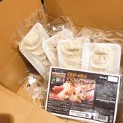 ラーメン札幌一粒庵 道産チーズ入り手作りギョーザ 5人前(30個)【(6個入り)×5パック】 【6ヶ:150g入り】×5パック