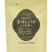 【産地直送】静岡県産100%!金時しょうがパウダー100g 100g みずたま農園製茶場