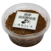 手仕込み 発芽玄米麹味噌 400g×2パック 400g×2パック 福井県 通販