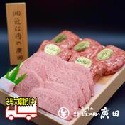 A5ランク近江牛焼肉用350g&自家特製手造りハンバーグ「近江牡丹」120g×5個セット 近江牛焼肉用350g ・手造りハンバーグ120g×5枚 肉(セット・詰め合わせ) 通販