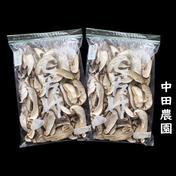 秩父産 天然原木栽培 干し椎茸 スライス160g 2袋セット 160g 埼玉県 通販