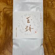 希少❗️新茶の茶葉のみを使った甘〜いほうじ茶❗️❗️ 一袋(100g) お茶(緑茶) 通販
