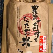 あらけ農園 あらけ農園の合鴨米白米10キロ 5キロ2袋