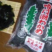 鳴門潮わかめ 一袋900g×2 魚介類(海藻) 通販