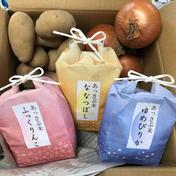 庄山農園 【お得】季節のお野菜と、新米詰め合わせわがままセット 約10Kg