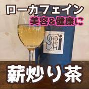 echo ローカフェイン薪炒り茶shoichi 100g