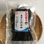 たみこの本干しわかめ(天日干し) 20g✖️3袋 魚介類(海藻) 通販