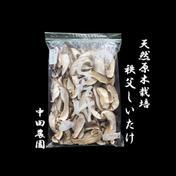 秩父産 天然原木栽培 干し椎茸スライス 80g 80g 埼玉県 通販