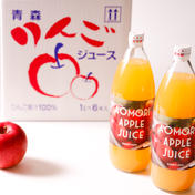 完熟りんごジュース 1ℓ×3本 青森県 通販
