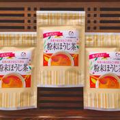 みずたま農園製茶場 【送料無料】粉末ほうじ茶 お得な3袋セット!静岡 牧之原 50g×3袋