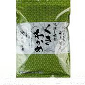 漁師直送!三陸 十三浜産 茎わかめ☆400g×2袋 400g×2袋 魚介類(海藻) 通販