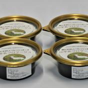 ドドーン!! 山羊乳フロマージュ  150g×4パック 熊本県 通販