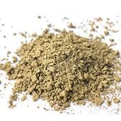 仙霊 茶農家の作るほうじ茶塩 20g 調味料(塩) 通販