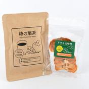 柿の葉茶※メール便送料込み 3g×5パック 愛知県 通販