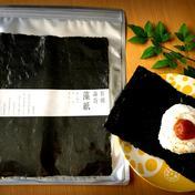 【有明産新海苔!】焼海苔『藻紙』5袋セット 藻紙(5枚入り)5袋 魚介類(のり) 通販