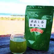 濃い味で後味スッキリ‼︎ 水出し茶 抹茶入り 1パック30個入り 1個4g お茶(緑茶) 通販