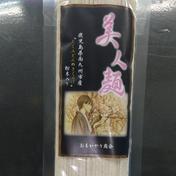 たくみどんのきくらげ粉末入り乾麺『美人麺』 1袋「180g」2人前  ×  10袋のセット 加工品(麺類) 通販