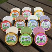 くりーむ童話 アイスクリーム 10個セット お中元 1.1kg アウルで地域の飲食店を盛り上げよう