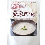 送料込!【母の日・父の日に!】豆乳がゆ 250g×3袋セット 250g/袋 秋田県 通販