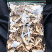 秩父産 天然原木栽培 干し椎茸スライス🉐200g (規格外品 割れ・欠け等)  200g 埼玉県 通販