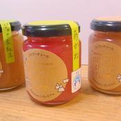 しのねアップルファーム りんごのコンフィチュール 3種セット(旭・あかね・ジョナゴールド) 各150g