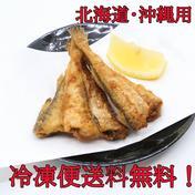 (冷凍食品)オリジナルハタハタドレス唐揚げ 1㎏業務用 1kg 香川県 通販