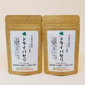 【送料無料】貴重な国産ドライパセリ10g×2袋・ココナッツバターライスのレシピ付き♪(栽培期間中農薬・化学肥料不使用) ドライパセリ10g×2袋 加工品(その他加工品) 通販