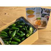 国産ハラペーニョ1kg 1kg 果物や野菜などのお取り寄せ宅配食材通販産地直送アウル