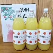 りんごジュース 1000ml×3本  長野県産サンふじ100%使用 1000ml×3本 飲料(ジュース) 通販
